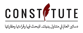Arabic-logo_black-and-red2